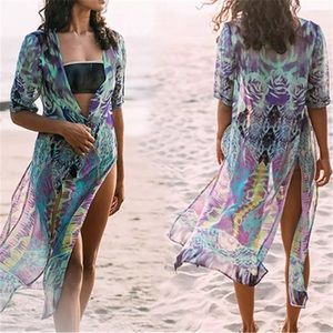 Other - Multicolor Psychedelic Kimono Duster Beach Coverup